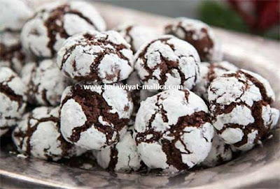 حلوة المشقوق بالشوكولاتة