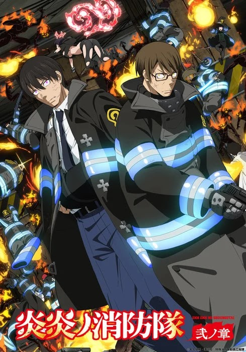 En En no Shōbōtai (Fire Force) muestra nueva imagen promocional de su segunda temporada.