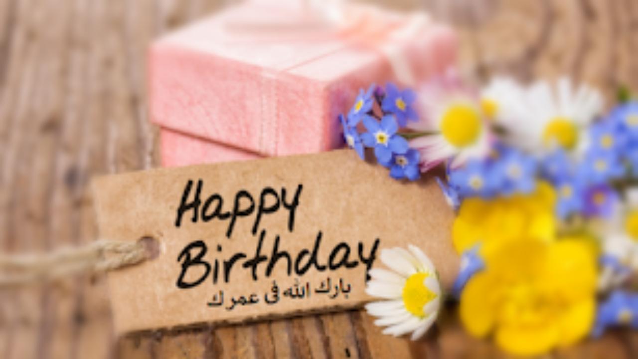 Ucapan Selamat Ulang Tahun Dalam Bahasa Arab Lengkap Dengan Artinya