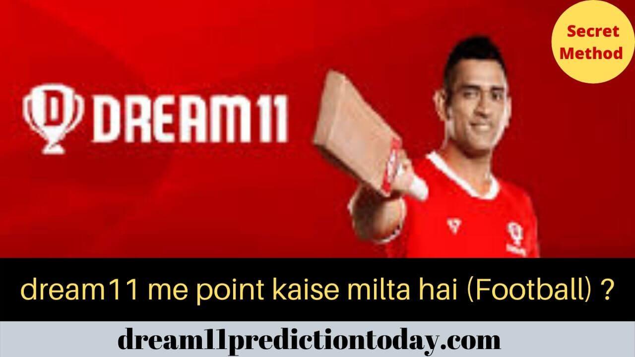 dream11 me point kaise milta hai (Football) ड्रीम11 में पॉइंट कैसे मिलता है 2020 Dream11 Prediction Today