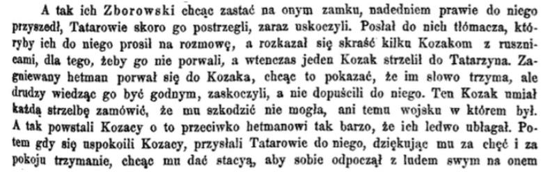 Уривок з книги Б. Папроцького «Герби польського лицарства» в оригіналі