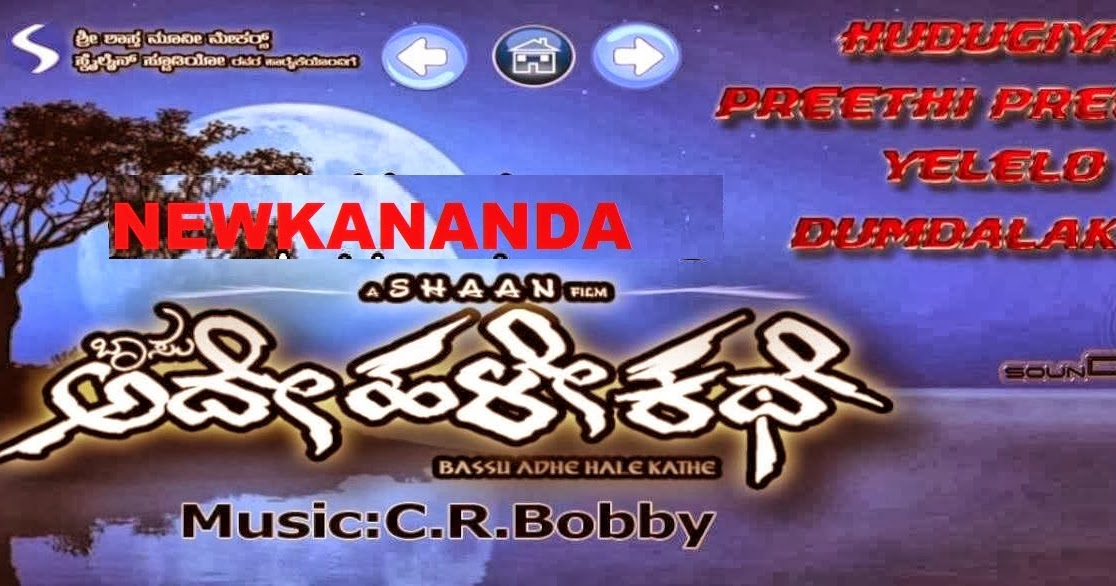 Dil rangeela kannada movie mp3 songs download : Fort henry mall
