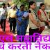 बिलासपुर विवि कुलसचिव के खिलाफ महाविद्यालय चेयरमैन ने ठोंका 10 करोड़ मानहानि का दावा