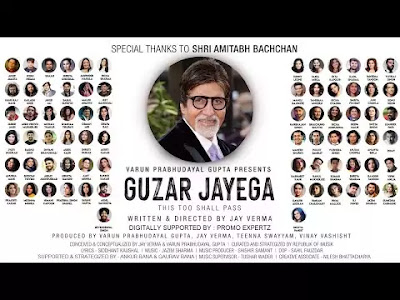 Guzar Jayega Lyrics