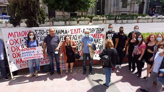 Διαμαρτυρία κατοίκων του Ευρώτα στο ΣτΕ για να μη γίνει το εργοστάσιο σκουπιδιών στη Σκάλα