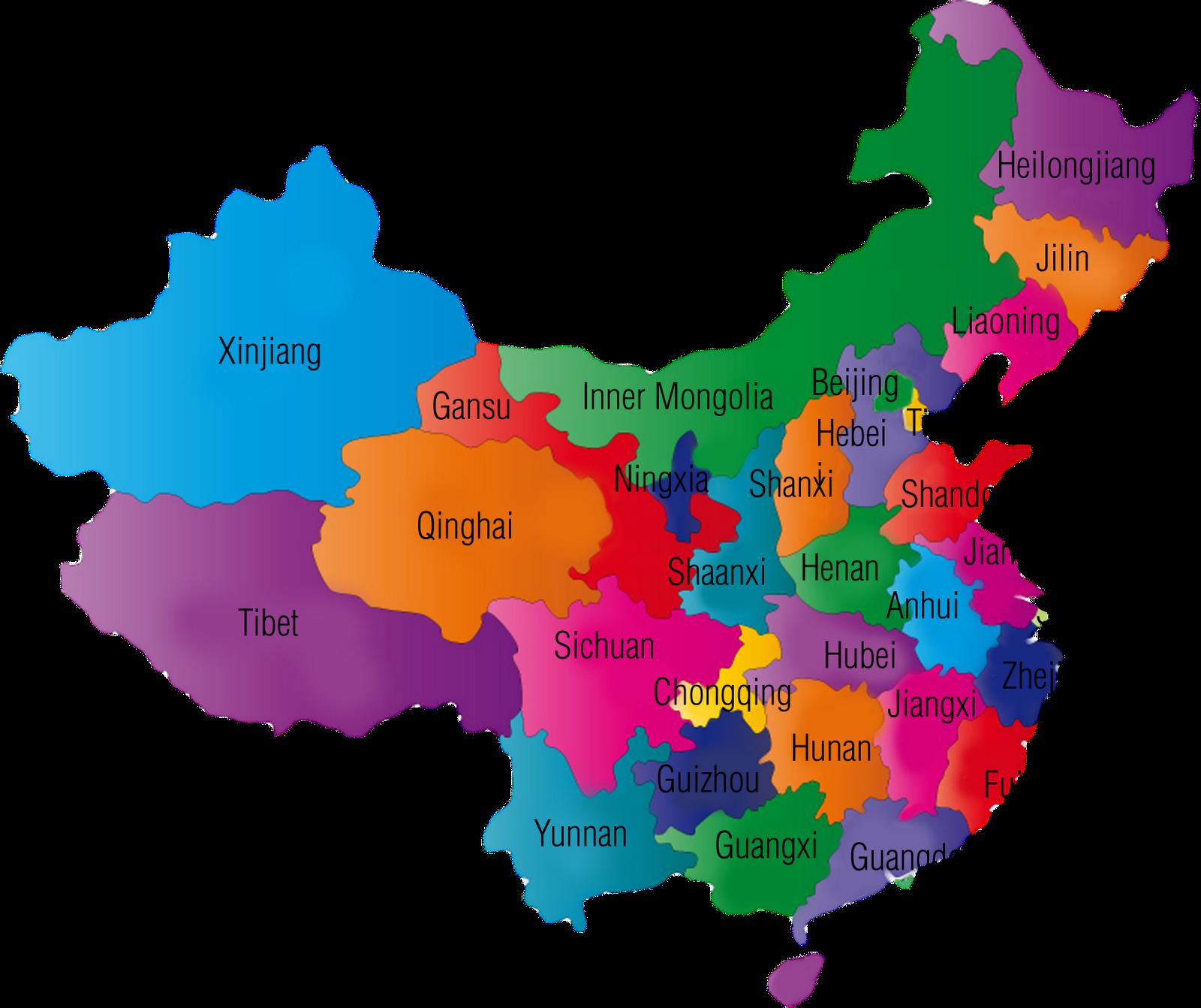 China Provinces Study Guide