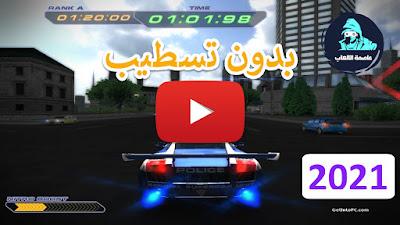 تحميل لعبة سباق سيارت البوليس Police Supercars Racing بدون تسطيب يوتيوب