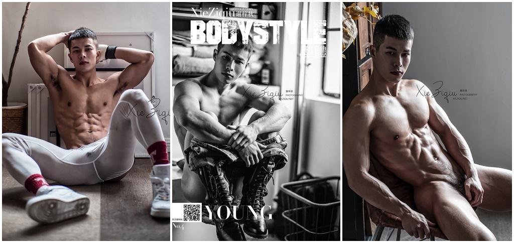 Body Style 04
