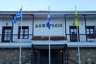 Συνεχίζεται στο Δήμο Καστοριάς η διαδικασία αιτήσεων για απαλλαγή τελών από επιχειρήσεις που διέκοψαν τη λειτουργία τους λόγω covid