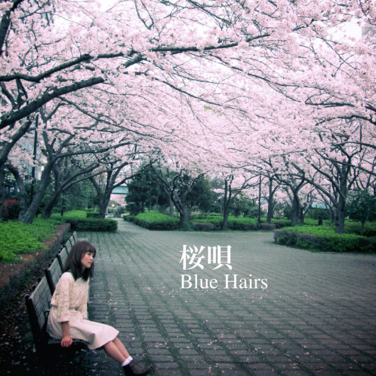 [Single] BlueHairs – 桜唄 (2017.03.16/MP3/RAR)