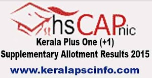 Kerala Plus One (+1) First supplementary allotment result 2015 published on 24-07-2015
