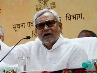 nitish-refer-bhagalpur-scam-to-cbi