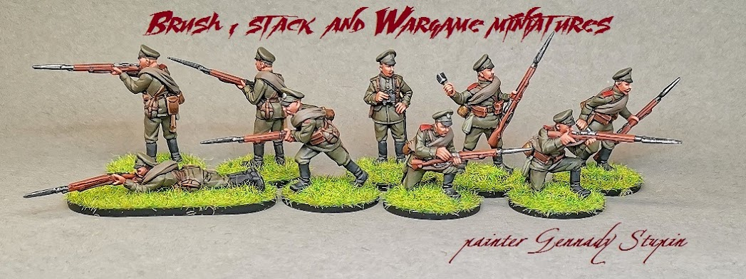 Brush, stack and the Wargame Miniatures...