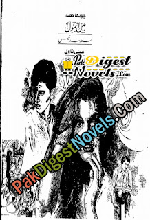 Mein Anmol Part 4 (Mini Novel) By Sadia Raees