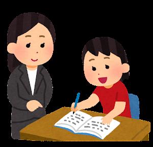 教師と生徒のイラスト(女性)