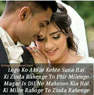 Sad shayari hindi with image