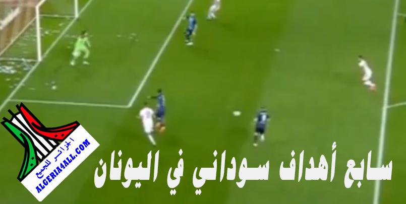 صور اللاعب هلال العربي سوداني