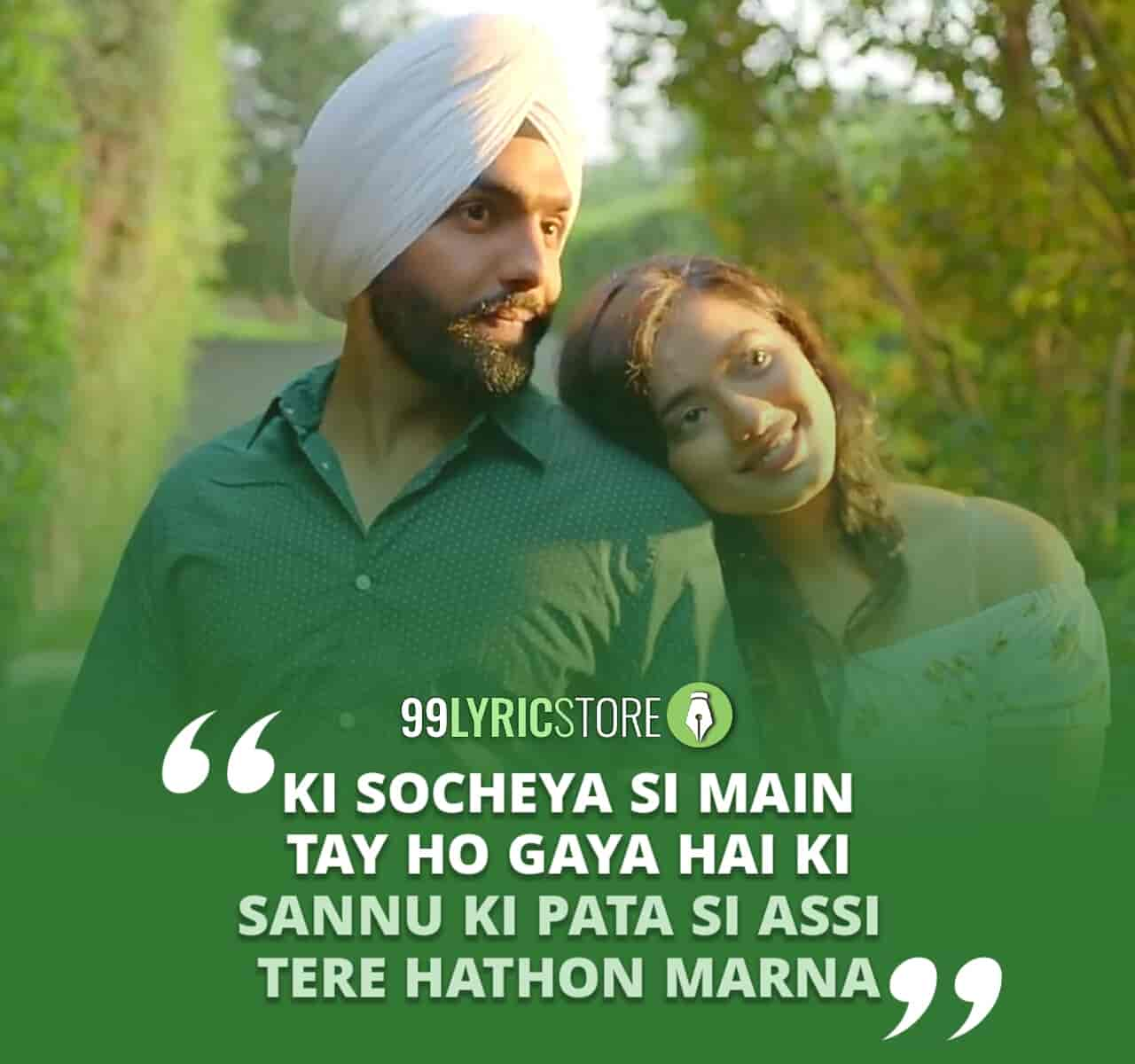 Haaye Ve Punjabi Song Images By Ammy Virk