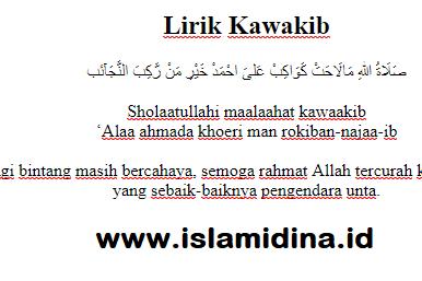 Lirik Sholawat Kawakib Arab dan Terjemahan