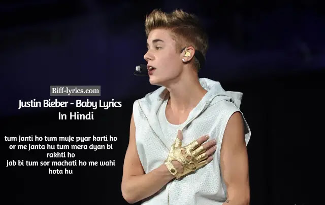 Justin Bieber - Baby Song Lyrics in Hindi Pdf
