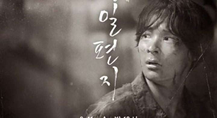 Download Drama Korea Birthday Letter Batch Subtitle Indonesia