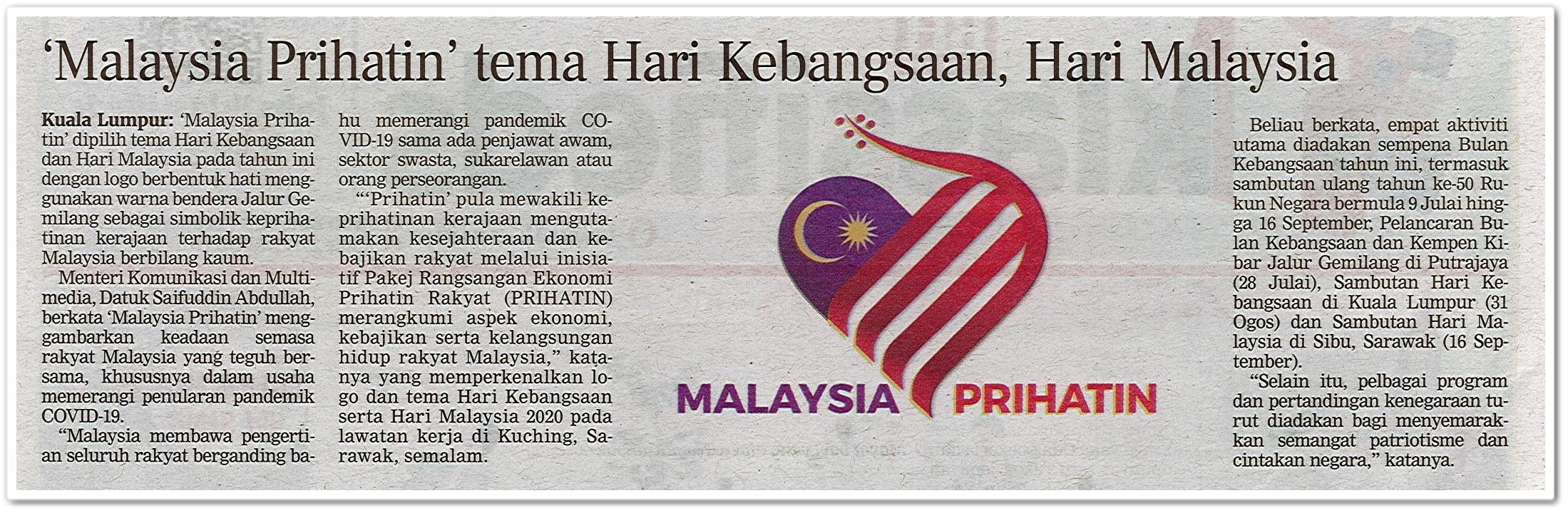'Malaysia Prihatin' tema Hari Kebangsaan, Hari Malaysia - Keratan akhbar Berita Harian 11 Julai 2020