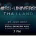 Miss Universe Thailand 2017 Live Streaming