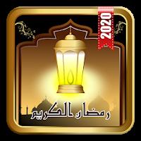 Ramadan 2020 - Prayer Times, Ramadan Calendar 2020 Apk free