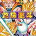 Chơi nhanh Game 7 Viên Ngọc Rồng 2.9 - Songoku 2.9