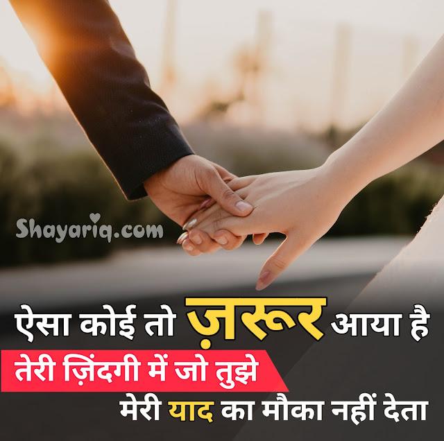 Hindi shayari, new Hindi shayari, photo Quotes, photo status