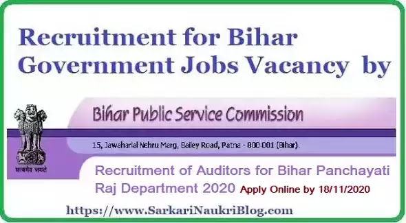 Bihar PSC Auditor Panchayati Raj Department Recruitment 2020