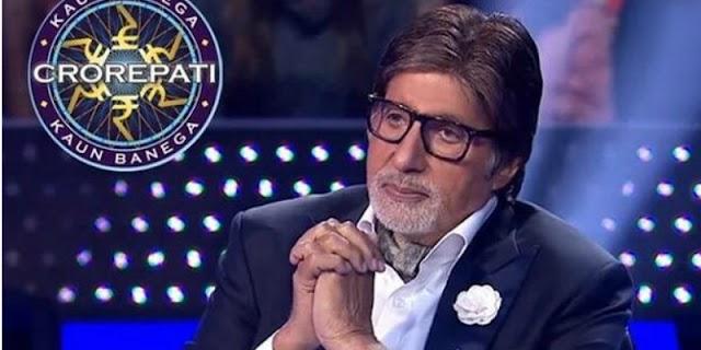 KBC 11: अमिताभ बच्चन की दाढ़ी पर उठा सवाल, सुनकर दंग रह गए बिग बी