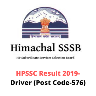 HPSSC Result 2019-Driver (Post Code-576)