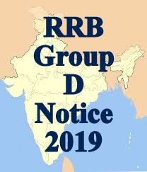RRB Group D Bank Account Update / Correction 2019