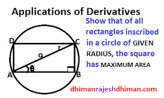 Show that of all the rectangles inscribed in a circle of given radius . The Square has maximum Area.