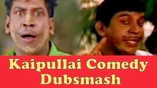 Tamil Dubsmash Kaipullai vs Kattadhora