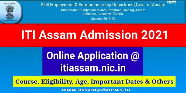 ITI Admission Assam 2021
