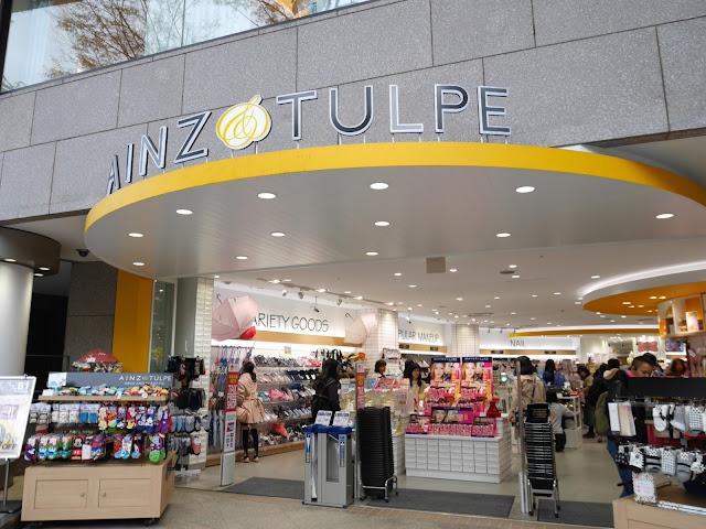 Ainz and Tulpe