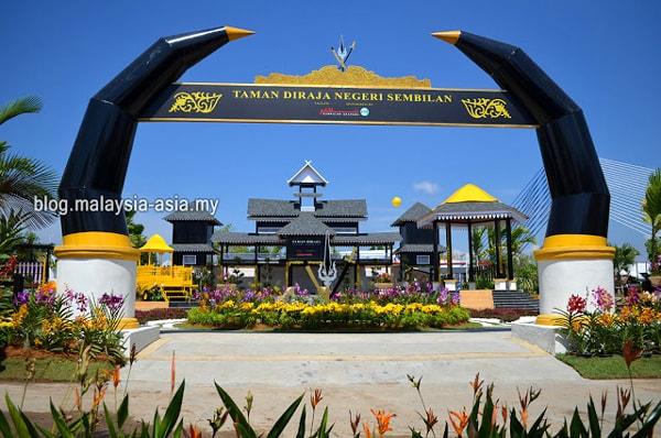 Taman Diraja Negeri Sembilan