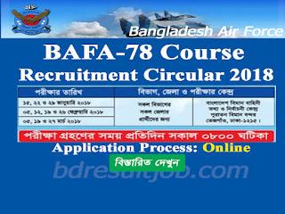 BAFA-78 Course Cadet Recruitment Circular 2018