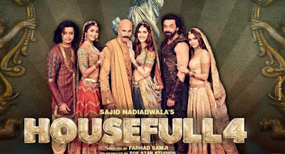 housefull 4 full movie housefull 4 film housefull 4 full movie 2019 housefull 4 free download housefull 4 full movie online play housefull 4 film box office collection house full 4 movie housefull 4 full hd movie housefull 4 gana housefull 4 google docs housefull 4 gross collection housefull 4 gif housefull 4 gana video housefull 4 gold cinema housefull 4 game housefull 4 guru randhawa housefull 4 gross housefull 4 gaana housefull 4 earnings housefull 4 ek chumma housefull 4 ek chumma song housefull 4 earnings till now housefull 4 ek chumma song download housefull 4 english subtitles housefull 4 ek chumma lyrics housefull 4 ek chumma mp3 download housefull 4 einthusan housefull 4 ek chumma mp3 song housefull 4 director housefull 4 downloadming housefull 4 dailymotion housefull 4 download movie housefull 4 day wise collection housefull 4 dialogue housefull 4 djmaza housefull 4 download full movie housefull 4 download mp4 housefull 4 digital rights housefull 4 box office housefull 4 budget housefull 4 bala song housefull 4 box office collection today housefull 4 box office collection koimoi housefull 4 buzz housefull 4 badla housefull 4 bala song download housefull 4 box office collection taran adarsh housefull 4 box office collection day housefull 4 hindi movie housefull 4 heroine name housefull 4 hd full movie housefull 4 hit or flop housefull 4 hall print housefull 4 hindi full movie download housefull 4 heroine photo housefull 4 housefull 4 housefull 4 hoyts housefull 4 hd video song download housefull 4 cast housefull 4 characters housefull 4 collection housefull 4 civil mall housefull 4 comedy housefull 4 cast name housefull 4 city center housefull 4 critics review housefull 4 comedy scenes housefull 4 collection day 1 housefull 4 trailer housefull 4 movie housefull 4 song housefull 4 release date housefull 4 imdb housefull 4 actress housefull 4 all song housefull 4 actress name housefull 4 all song download housefull 4 actress name with image housefull 4 akshay kumar trailer housefull 4 all cast housefull 4 akshay kumar fees housefull 4 all song download pagalworld housefull 4 age rating housefull 4 housefull 4 in nepal housefull 4 income housefull 4 images housefull 4 in hindi housefull 4 investment housefull 4 in city center housefull 4 is hit or flop housefull 4 in cinema hall housefull 4 instagram housefull 4 jodi housefull 4 jackace housefull 4 jalshamoviez housefull 4 jokes housefull 4 ji housefull 4 jukebox housefull 4 jaipur housefull 4 jodhpur housefull 4 jewellery housefull 4 jumma housefull 4 movie review housefull 4 movie 2019 housefull 4 movie song housefull 4 mp3 song download housefull 4 movie release date housefull 4 movie budget housefull 4 movie time housefull 4 movie collection housefull 4 mp3 download pagalworld housefull 4 official trailer housefull 4 online movie housefull 4 overseas collection housefull 4 on netflix housefull 4 one day collection housefull 4 opening collection housefull 4 opening housefull 4 on kapil sharma show housefull 4 opening day collection housefull 4 online movie download housefull 4 lifetime collection housefull 4 labim mall housefull 4 link housefull 4 leaked housefull 4 latest news housefull 4 latest box office collection housefull 4 leaked movie housefull 4 length housefull 4 location housefull 4 launch date housefull 4 new movie housefull 4 nepal housefull 4 new song housefull 4 netflix housefull 4 near me housefull 4 net collection housefull 4 news housefull 4 new movie download housefull 4 naa songs housefull 4 new song download housefull 4 ka gana housefull 4 ka song housefull 4 ke gana housefull 4 kathmandu housefull 4 koimoi housefull 4 ka trailer housefull 4 kl tower housefull 4 katmoviehd housefull 4 kickass housefull 4 kapil sharma show housefull 4 qfx housefull 4 quora housefull 4 queen housefull 4 qatar housefull 4 quotes housefull 4 quiz housefull 4 q cinema housefull 4 qawwali badla badla housefull 4 quest mall housefull 4 qawali housefull 4 rating housefull 4 reviews housefull 4 release housefull 4 running time housefull 4 ringtone housefull 4 release date in nepal housefull 4 review in hindi housefull 4 reddit housefull 4 review koimoi housefull 4 poster housefull 4 producer housefull 4 picture housefull 4 poster hd housefull 4 photos housefull 4 public review housefull 4 pairs housefull 4 pagalworld housefull 4 price housefull 4 promotion housefull 4 songs download housefull 4 song bala housefull 4 star cast housefull 4 songs downloadming housefull 4 shaitan ka sala housefull 4 starring housefull 4 song hd housefull 4 showtimes housefull 4 shooting housefull 4 video housefull 4 verdict housefull 4 video song download housefull 4 video movies housefull 4 villain name housefull 4 vs made in china housefull 4 verdict hit or flop housefull 4 video song download pagalworld housefull 4 video download housefull 4 video gane housefull 4 total collection housefull 4 trailer hd housefull 4 total budget housefull 4 tickets housefull 4 the bhoot song housefull 4 twitter housefull 4 today collection housefull 4 ticket in kathmandu housefull 4 total worldwide collection housefull 4 update housefull 4 uk housefull 4 ua housefull 4 ulhasnagar housefull 4 uk cinema housefull 4 upcoming songs housefull 4 uae housefull 4 ujjain housefull 4 user review housefull 4 u housefull 4 collection day wise housefull 4 youtube housefull 4 yomovies housefull 4 youtube movie housefull 4 yesterday collection housefull 4 yavatmal housefull 4 yo yo honey singh housefull 4 youtube par kab aayegi housefull 4 yt housefull 4 youtube song cast of housefull 4 collection of housefull 4 collection of housefull 4 movie collection of housefull 4 till now characters of housefull 4 cast and crew of housefull 4 cast of movie housefull 4 comedy housefull 4 collection of housefull 4 day 5 collection of housefull 4 day 1 housefull 4 zee5 housefull 4 zip file download housefull 4 zedge housefull 4 zip mp3 housefull 4 z square housefull 4 zip download housefull 4 zirakpur housefull 4 zip housefull 4 zip file housefull 4 zurich bala song housefull 4 box office collection of housefull 4 bala song download mp3 housefull 4 bala housefull 4 bala song housefull 4 download bolly4u housefull 4 bhoot raja song housefull 4 bala song download housefull 4 pagalworld bollywood box office housefull 4 bhoot song housefull 4 akshay kumar housefull 4 akshay kumar housefull 4 trailer akshay kumar housefull 4 film akshay kumar housefull 4 full movie actress in housefull 4 akshay kumar housefull 4 movie all songs of housefull 4 actors of housefull 4 advance booking of housefull 4 akshay kumar housefull 4 collection google drive housefull 4 gama in housefull 4 google drive housefull 4 full movie gaana housefull 4 google housefull 4 gana housefull 4 gross collection of housefull 4 giggly in housefull 4 geo urdu movies housefull 4 golmaal housefull 4 ek chumma housefull 4 ek chumma song download housefull 4 ek chumma song housefull 4 ek chumma housefull 4 mp3 download ek chumma song lyrics housefull 4 ek chumma housefull 4 lyrics ek chumma mp3 song housefull 4 ek chumma to banta hai housefull 4 ek chumma ringtone download housefull 4 ek chumma ringtone housefull 4 katmoviehd pw movie housefull 4 kapil sharma show housefull 4 kapil sharma show housefull 4 full episode khatrimaza housefull 4 khatrimaza housefull 4 full movie kriti sanon housefull 4 kapil sharma housefull 4 kriti kharbanda housefull 4 khatrimaza housefull 4 full movie download koimoi housefull 4 film housefull 4 filmyzilla housefull 4 filmywap housefull 4 full movie housefull 4 free download housefull 4 full movie first day collection of housefull 4 free download songs of housefull 4 full movie download housefull 4 free download housefull 4 filmywap housefull 4 movie download housefull 4 wiki housefull 4 watch housefull 4 worldwide collection housefull 4 worldfree4u housefull 4 watch movie housefull 4 wednesday collection housefull 4 watch online dailymotion housefull 4 wala song housefull 4 wallpaper housefull 4 wapking index of housefull 4 imdb housefull 4 imdb rating of housefull 4 is housefull 4 hit or flop index of housefull 4 full movie income of housefull 4 is housefull 4 family movie is housefull 4 flop inox housefull 4 imdb review of housefull 4 unchi sandal wali housefull 4 uwatchfree housefull 4 unchi sandal wali housefull 4 song uwatchfree movie housefull 4 utorrent housefull 4 movie download upcoming movie housefull 4 unchi sandal wali housefull 4 ka gana utorrent housefull 4 full movie download unchi sandal wali housefull 4 mp3 song download uchi sandal wali housefull 4 download housefull 4 full movie download housefull 4 download songs of housefull 4 download movie housefull 4 download housefull 4 full movie in hd download housefull 4 songs mp3 download bala song from housefull 4 mp3 download housefull 4 full movie mp4 download housefull 4 movie songs download songs of housefull 4 pagalworld will there be a housefull 4 will housefull 4 be on netflix will housefull 4 come on hotstar will housefull 4 come on prime video will housefull 4 cross 200 crore will housefull 4 be hit will housefull 4 come on amazon prime will housefull 4 be released when will housefull 4 come on tv when will housefull 4 come on netflix jalshamoviez housefull 4 jalshamoviez housefull 4 download jalshamoviez hd housefull 4 jammu song housefull 4 jalshamoviez housefull 4 full movie johnny lever housefull 4 jammu housefull 4 jalsa movie housefull 4 jio rockers housefull 4 pagalworld housefull 4 pagalmovies housefull 4 pagalworld housefull 4 movie download picture housefull 4 pooja hegde housefull 4 pagalworld housefull 4 song pagalworld housefull 4 song download poster of housefull 4 pagalworld housefull 4 mp3 public review of housefull 4 movie housefull 4 mp3 songs of housefull 4 movie review housefull 4 movie housefull 4 download mp3 housefull 4 mp3 song download housefull 4 movie housefull 4 trailer movie housefull 4 song mp3 download housefull 4 mp3 song download bala housefull 4 review of housefull 4 rdxhd housefull 4 review of housefull 4 movie rating of housefull 4 release date of housefull 4 ringtone housefull 4 review of housefull 4 movie in hindi review of housefull 4 in hindi review of housefull 4 trailer ringtone bala housefull 4 best hd movie housefull 4 best hd movie 2019 housefull 4 best scenes of housefull 4 housefull 4 best comedy scene housefull 4 best song housefull 4 best comedy housefull 4 best dialogue housefull 4 bestwap.best housefull 4 best hd movie download housefull 4 song bestwap likewap housefull 4 lyrics of ek chumma housefull 4 lyrics of bala bala housefull 4 likewap housefull 4 movie likewap housefull 4 movie download lyrics of bala bala song of housefull 4 likewap housefull 4 song latest movie housefull 4 likewap housefull 4 full movie life cinema lautoka housefull 4 zedge housefull 4 ringtone housefull 4 ringtone download zedge housefull 4 song zip file download housefull 4 mp3 zip file download bala ringtone download housefull 4 zedge bala bala ringtone housefull 4 zedge housefull 4 song zip housefull 4 mp3 zip download where to watch housefull 4 where to watch housefull 4 online where to download housefull 4 where to watch housefull 4 full movie where is shooting of housefull 4 where to download housefull 4 full movie where to watch housefull 4 movie where to watch housefull 4 full movie online where housefull 4 shot where housefull 4 shooting in rajasthan was housefull 4 a hit was housefull 4 hit or flop how to download housefull 4 full movie how to download housefull 4 how to download housefull 4 movie how to download housefull 4 full movie in hindi how to download housefull 4 in hd how to watch housefull 4 online how to watch housefull 4 full movie how to download housefull 4 full movie in hd how to download housefull 4 full movie free how is housefull 4 movie when is housefull 4 releasing when will housefull 4 release when is housefull 4 release date when is housefull 4 trailer release date when is housefull 4 trailer when housefull 4 is going to release when housefull 4 will come on tv when housefull 4 is coming on tv when housefull 4 when housefull 4 is coming hindi full movie housefull 4 housefull housefull 4 housefull 4 trailer housefull 4 trailer housefull housefull 4 movie housefull housefull 4 song housefull 4 picture housefull 4 picture hd movie housefull 4 download housefull 4 movie dikhao housefull 4 ka gana do housefull 4 picture dikhao housefull 4 movie do ghante ki housefull 4 ke gaane do housefull 4 movie do housefull 4 film dikhao housefull 4 full movie do housefull 4 dikhao housefull 4 ka trailer dikhao new movie housefull 4 new song housefull 4 new hindi movie housefull 4 nana patekar housefull 4 new movie housefull 4 download new movies 2019 housefull 4 new movie housefull 4 full movie new film housefull 4 new song 2019 housefull 4 new hindi movie housefull 4 download online movie housefull 4 official trailer of housefull 4 online housefull 4 online watch housefull 4 online watch housefull 4 full movie online watch movie housefull 4 online hindi movie housefull 4 online housefull 4 full movie o bala o bala housefull 4 openload housefull 4 full movie download youtube housefull 4 youtube housefull 4 full movie youtube housefull 4 songs youtube housefull 4 trailer youtube movies housefull 4 yo movie housefull 4 yts housefull 4 youtube bala bala housefull 4 youtube movies hindi 2019 housefull 4 youtube movies 2019 housefull 4 when does housefull 4 release is housefull 4 a family movie is housefull 4 on netflix is housefull 4 available on amazon prime is housefull 4 a rated is housefull 4 is housefull 4 a hit is housefull 4 release is housefull 4 a good movie what is the story of housefull 4 what is the budget of housefull 4 what is the release date of housefull 4 what is the rating of housefull 4 what is the collection of housefull 4 what is the total collection of housefull 4 what is housefull 4 about what is the name of actress in housefull 4 what is the review of housefull 4 what is the name of heroine in housefull 4 did housefull 4 release did housefull 4 flop how much did housefull 4 earn how much money did housefull 4 make how many stars did housefull 4 get how many stars did housefull 4 got sd movies point housefull 4 songs of housefull 4 star cast of housefull 4 story of housefull 4 songs of housefull 4 download songs of housefull 4 mp3 download song bala bala from housefull 4 shooting location of housefull 4 songs of movie housefull 4 songs of housefull 4 downloadming video song housefull 4 video housefull 4 vue housefull 4 villain in housefull 4 video buddy housefull 4 vue cinema housefull 4 video gana housefull 4 verdict of housefull 4 village cinemas housefull 4 video film housefull 4 xfilmywap housefull 4 housefull 4 full movie download filmywap xfilmywap housefull 4 full movie download xfilmywap housefull 4 movie download xfilmywap housefull 4 full movie xfilmywap housefull 4 x264 housefull 4 xperia mall filmy4wap.xyz housefull 4 why housefull 4 is flop why housefull 4 who is the director of housefull 4 who is the heroine of housefull 4 who is in housefull 4 who are the actors in housefull 4 who is the actress in housefull 4 who is gama in housefull 4 who is the music director of housefull 4 who is the producer of housefull 4 watch housefull 4 full movie online www.housefull 4 mp3 song.com wiki housefull 4 www.housefull 4 movie.com www.housefull 4 full movie download.com www.housefull 4 movie download.com www.housefull 4 mp3 songs download should i watch housefull 4 queen in housefull 4 qfx housefull 4 housefull 4 watch online quora housefull 4 qawwali housefull 4 full movie download hd quality housefull 4 release date in qatar download housefull 4 in hd quality housefull 4 review quora housefull 4 in qatar where can i watch housefull 4 how can i download housefull 4 movie where can i download housefull 4 how can i download housefull 4 full movie housefull 4 worst movie housefull 4 worst trailer of housefull 4 total collection of housefull 4 the kapil sharma show housefull 4 total box office collection of housefull 4 trailer of housefull 4 movie the bala song housefull 4 tickets for housefull 4 ticket price of housefull 4 twitter housefull 4 the song of housefull 4