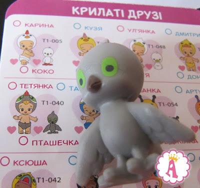 Птичка из коллекции игрушек Twozies