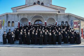 Πρώτη Ιερατική Σύναξη της Ιεράς Μητροπόλεως Κίτρους για τη νέα χρονιά