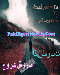 Azab Raston Ka (Complete Novel) By Mahwish Urooj Free Download Pdf