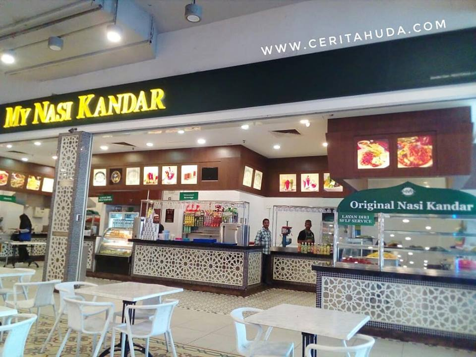 My Nasi Kandar Mydin Mall Kuala Terengganu