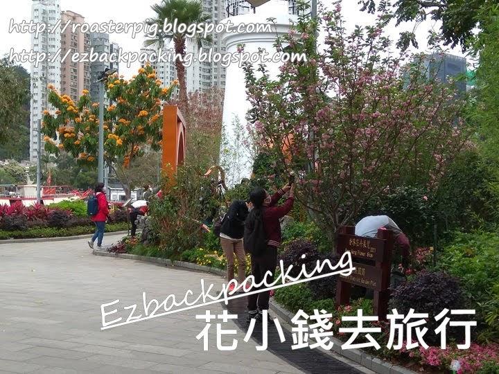 香港花展園圃2021: 鴨脷洲海濱長廊
