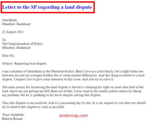 Letter to the SP regarding a land dispute