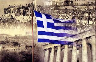 Αποτέλεσμα εικόνας για Της πατρίδας μου η σημαία