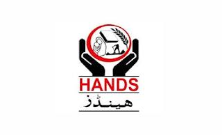 registrar.ids@hands.org.pk - HANDS Institute Of Development Studies Jobs 2021 in Pakistan