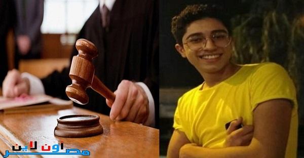 محاكمة محمد راجح ، قضية شهيد الشهامة ن محمود البنا